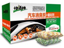 快活林汽车消臭炭+催化剂